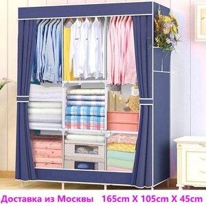 Image 3 - Sistema di mobili Per La Casa Di Stoccaggio di Vestiti Nel Armadio Armadio Di Stoccaggio Per Porta Abiti Armadio Tessuto Non Tessuto A Mosca