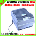 10W WCDMA 3G repeater 2100mhz mobile phone repeater WCDMA 3G cell phone signal booster 40dBm 85dBi amplifier 10Watts high power
