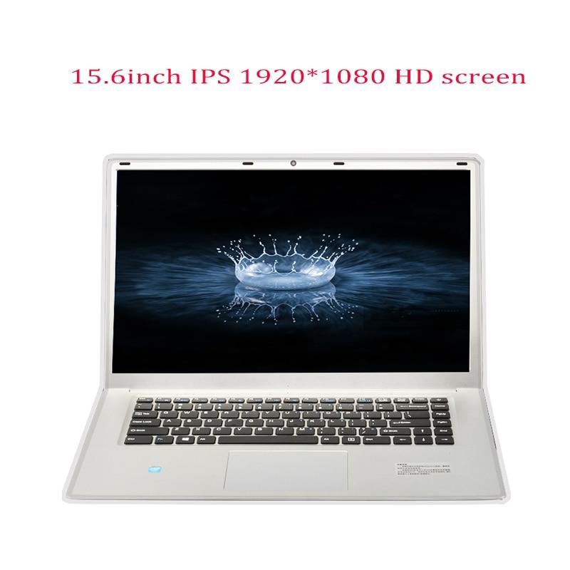 IPS screen laptop