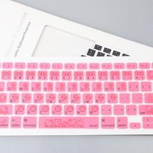 """Американская версия hello kitty, силиконовая Мягкая наклейка на клавиатуру для Apple 1"""" Macbook Air pro/retina 13 15 17"""