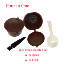 4 in 1 Coffee Filter Baskets 2pcs Coffee Capsules + 1pc Coffee Spoon + 1pc Clean Brush Coffee Machine Tools