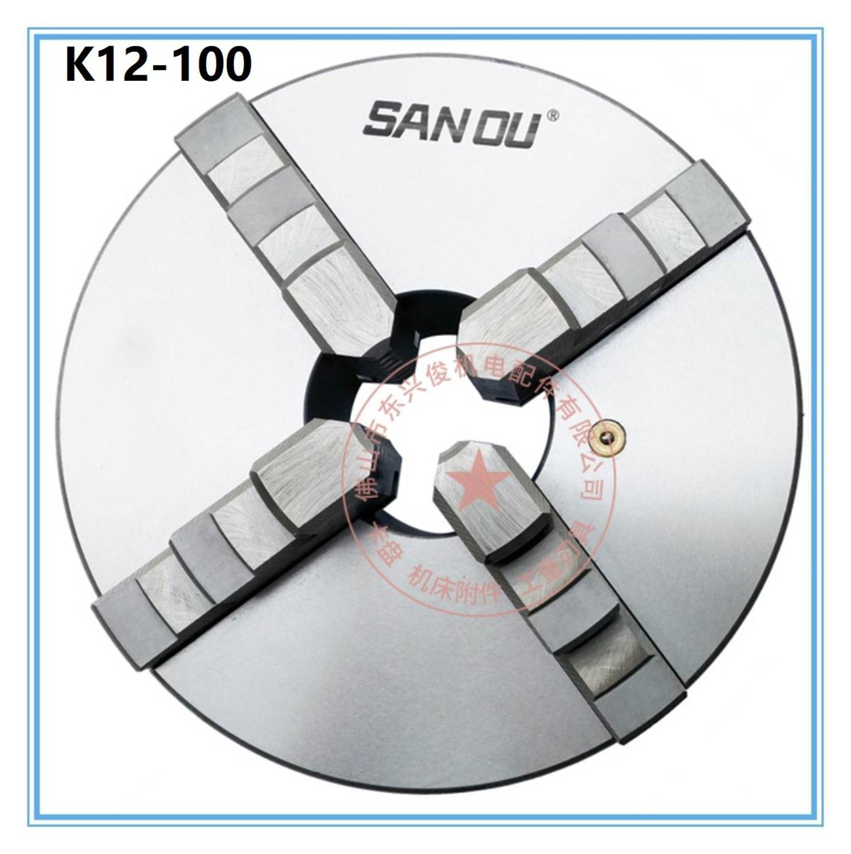 Sanou K12 100 4 дюйма 4 четыре челюсти 80 мм токарный патрон ПАТРОН С самоцентрирующимися станками аксессуары для токарного станка