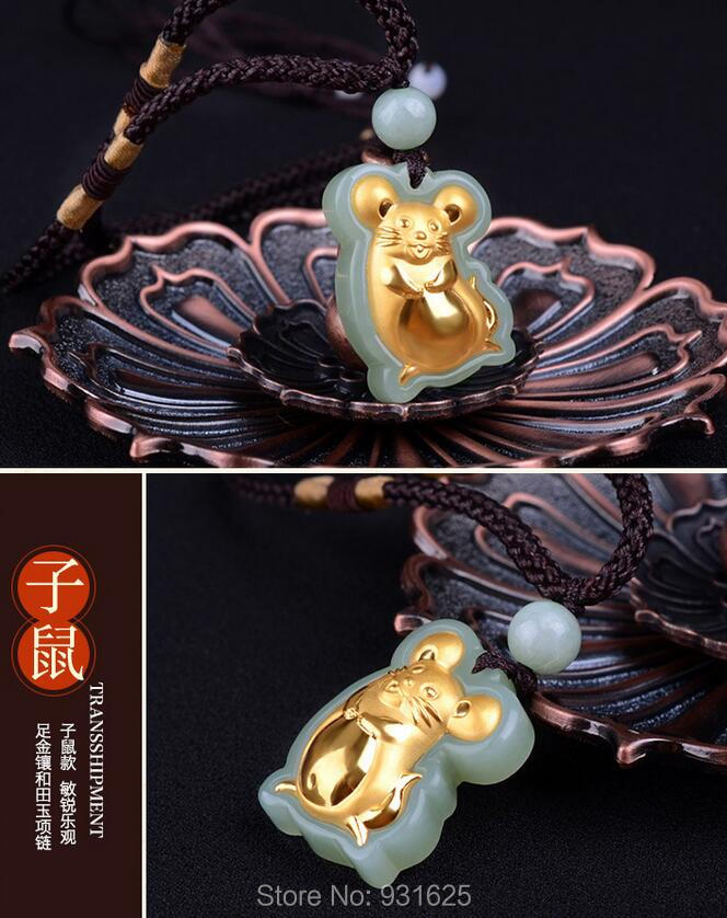 Natural HeTian Yu 100% Pure Solid 18 Gold Chinese Zodiac Cute Rat Lucky Blessing Pendant Necklace + Certificate Fine JewelryNatural HeTian Yu 100% Pure Solid 18 Gold Chinese Zodiac Cute Rat Lucky Blessing Pendant Necklace + Certificate Fine Jewelry