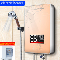 Remote 6cm Mini Electric Water Heater Wall Mounted Hanging Shower Fast Heating Water Machine Constant Temperature Bathing Tool