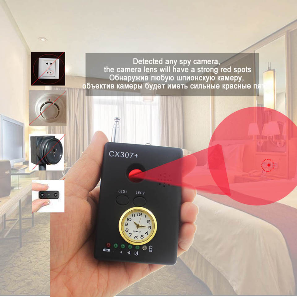 C307 spy detector 18