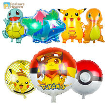 1pcs Poke Foil Balloons Inflatable toys Pikachu pokeball Bulbasaur Charmander Squirtle Balloons Children Christmas Party
