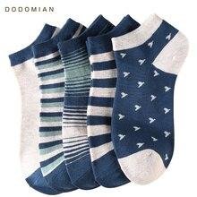 5 pairs lot Men Cotton Shorts Printed Socks Slippers Anti Slip Socks For Men Casual Men