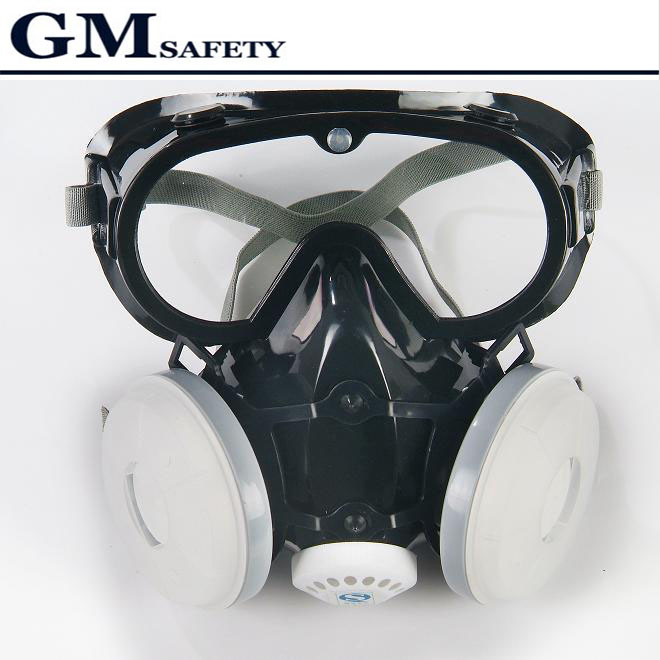 ФОТО Labor supplies blindages dust mask respirator grey Three non-woven 9600C