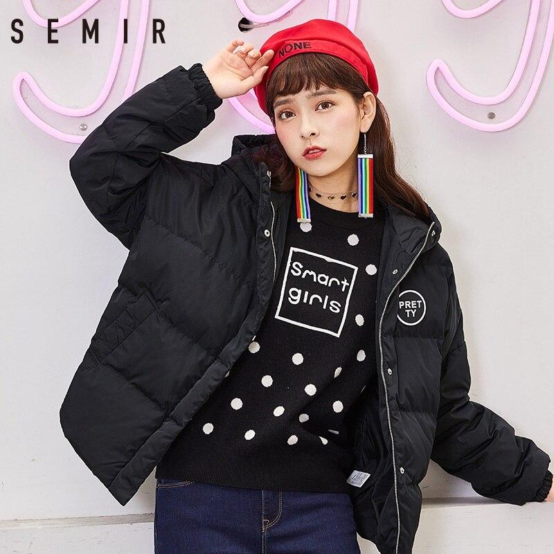 Semir 2019 New Winter Jacket Female   down     Coat   Feminina Short warm   Down   Jacket Letter Hooded Duck   Down     Coat   Jacket for Women