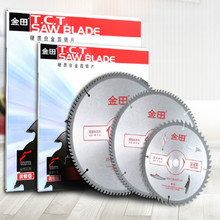 4inch 5inch 6inch 7inch inner hole diameter 20mm woodworker saw blade blades for wood cutting disc