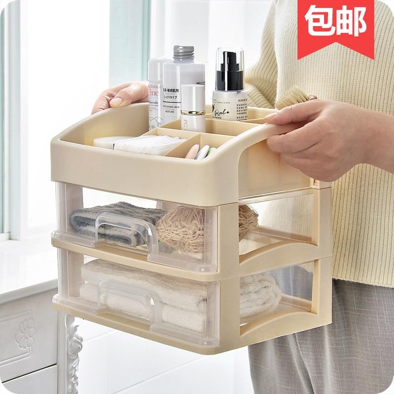 Vanzlife Multilayer Drawer Cosmetic Storage Box Jewelry Box Office Desk Rack organizing Storage Box