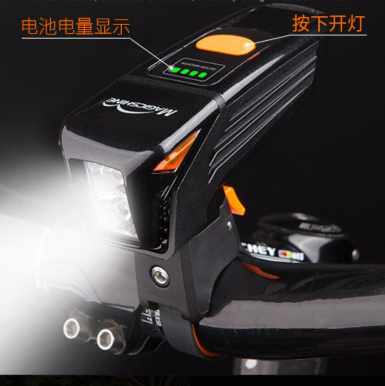 Magicshine Bike Light USB Rechargeable Bicycle Light 900LM Bicycle Lamp IPX5 Waterproof Fo MTB Or Road  Bicycle