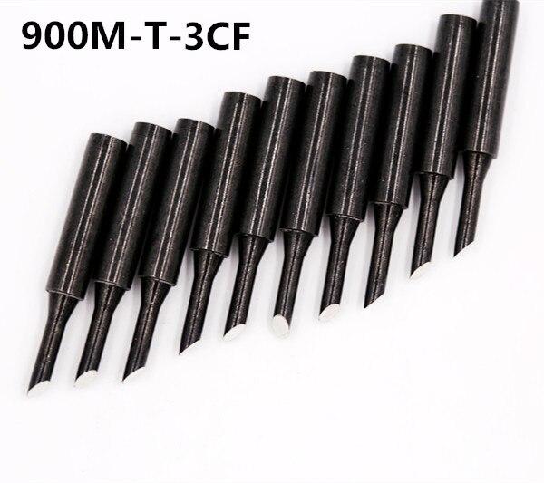 SZBFT 10 Piece Black 900M-T-3CF Series Horseshoe Type Iron Head Welding Tip Soldering Iron Tip Free Shipping