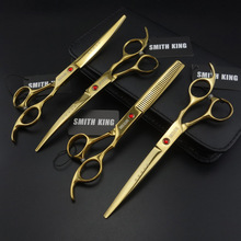 SMITH KING 7.0 inch Professional pet grooming scissors Cutting scissor +2 curved scissor + thinning scissors 4 pieces Set 0K651