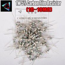 Filme resistor de carbono, 1w 1r ~ 10m 5% 1.5k 2.2k 4.7k, 20 peças filme de carbono resistente, filme de carbono resistente 10k 22k 47k 100k 100 220 1k5 2k2 4k7 ohm