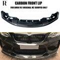 M2 углеродное волокно передний бампер спойлер для BMW F87 M2 Оригинальный M бампер 2016 up (не подходит для соревнований автомобилей)
