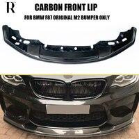 M2 탄소 섬유 앞 범퍼 립 틴 스포일러 for bmw f87 m2 original m bumper 2016 up (경쟁 자동차에 적합하지 않음)