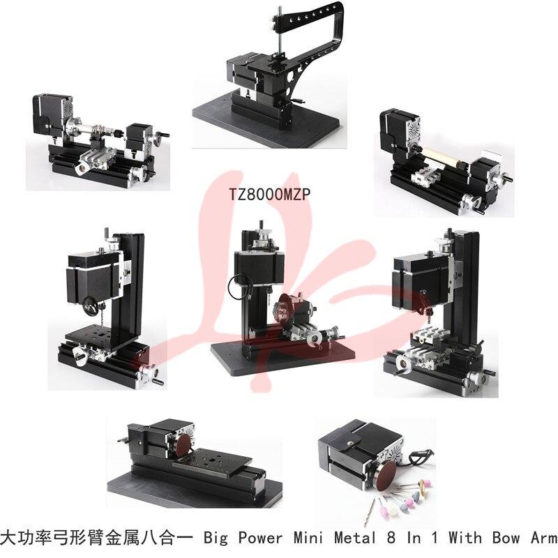 Большой Мощность мини метал 8 в 1 с бантом Arm 144 Вт металла фрезерный станок многофункциональный diy токарный станок TZ8000MZP