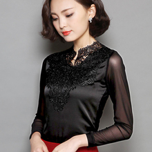 Black Shirt I48814 Solid