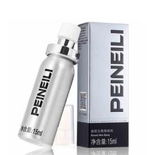 Peineili Male Delay Spray Lasting 60 Minute Lasting Prevent Premature Ejaculation for Men Product Powerful Erectile Enhancement