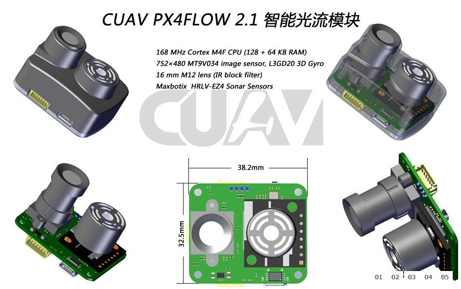 CUAV PX4FLOW 2 1 Optical Flow Sensor Smart Camera for PX4 PIXHAWK