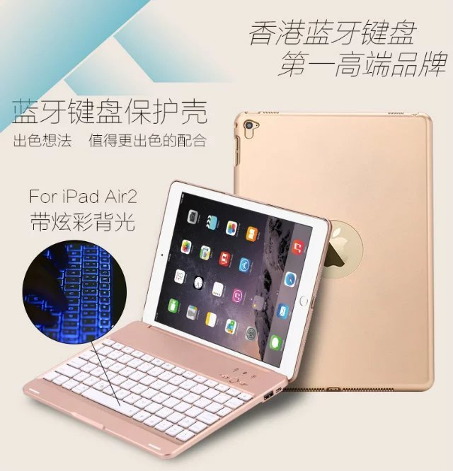7 Colors Backlit Light Wireless Bluetooth Keyboard Case Cover For iPad Air / Air 2 For iPad 5/ iPad 6 For iPad Pro 9.7 aluminum keyboard case with 7 colors backlight backlit wireless bluetooth keyboard