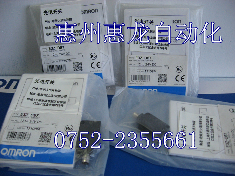 [ZOB] Supply original omron Omron photoelectric switch E3Z-D87 factory outlets new and original e3z b61 e3z b62 omron photoelectric switch photoelectric sensor 2m 12 24vdc