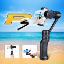 Wewow P3 Tripod Head Handheld Brushless Gimbal Stabilizer PTZ 3-Axis for Smart phone Iphone6/7/7 plus FPV Photograpphy
