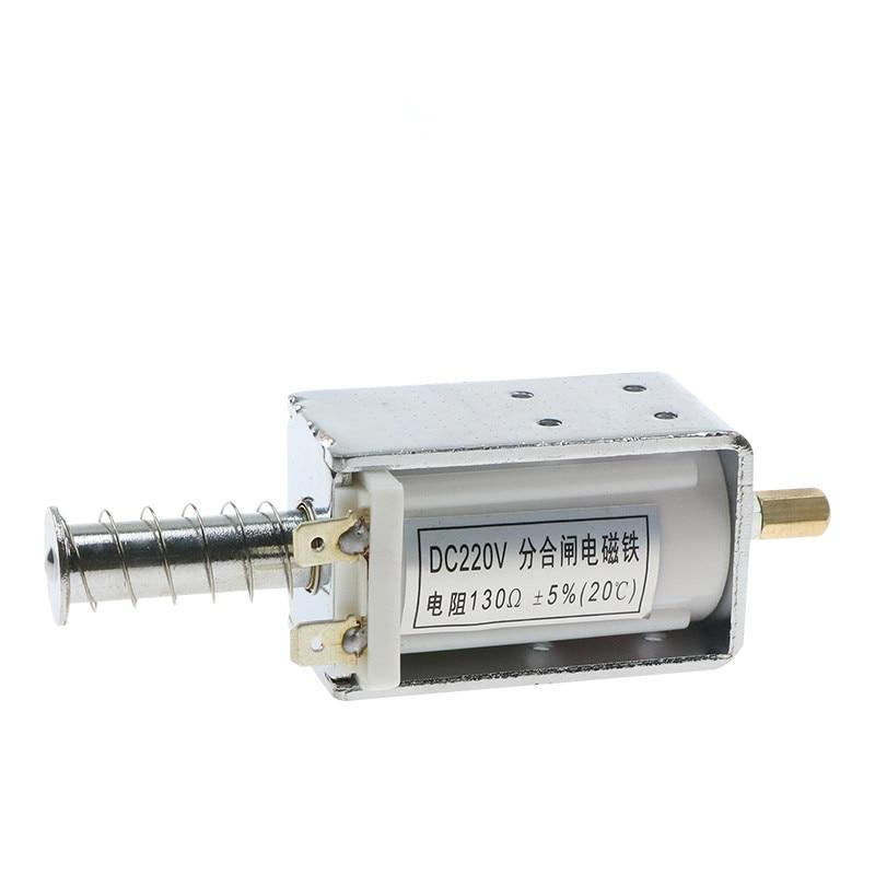 1PCS AC Solenoid Electromagnet Metal Electronic Parts Open frame AC 220V 3A 3Kg