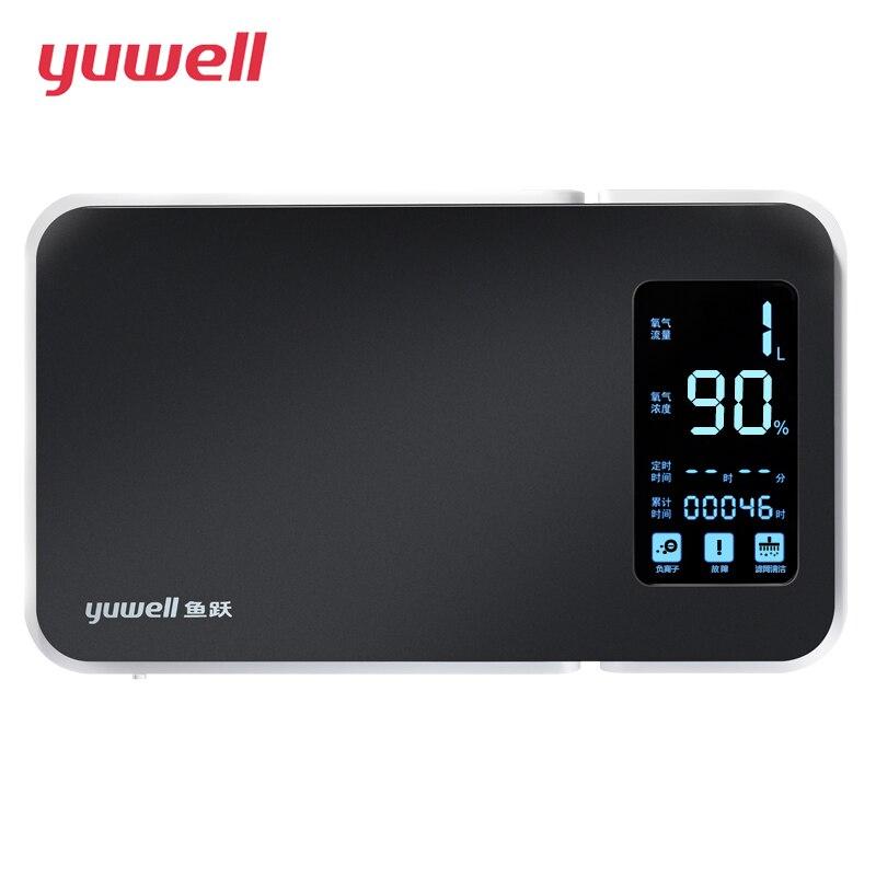 Yuwell Sauerstoff konzentrator Tragbare sauerstoff generator Medizinische ausrüstung Hause sauerstoff bar LCD Display YU300 Hohe konzentration