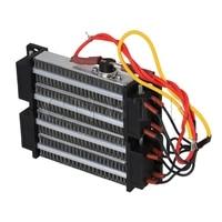110V 1000W PTC Ripple Electric Heating Element Air Heater Ceramic Thermostatic