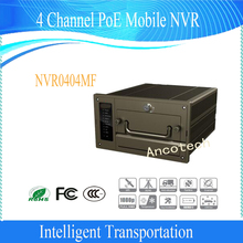 Free Shipping DAHUA Mobile DVR 4 Channel PoE Mobile Network Video Recorder Without Logo NVR0404MF
