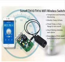 Sonoff Monitor de temperatura y humedad Itead TH 10A/16A, interruptor inteligente inalámbrico con WiFi para casa inteligente con función de sincronización
