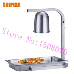 SHIPULE Kitchen Equipment Food Heat Lamp Electric Food warming lamp home commercial food heat lamp