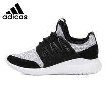 4aa9248d4fe7 Original 2017 Adidas Originals TUBULAR RADIAL Men s Skateboarding Shoes  Sneakers - GlobalSports Store store