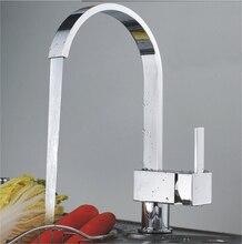 Вращаться на 360 градусов Одной Ручкой полированный Хром твердый Латунный кран. кухня Ванной бассейна Раковина Faucet.1pcs/lot