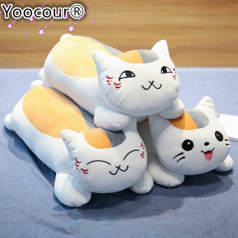 23cm Cute Natsume Yuujinchou Nyanko Sensei Cartoon Cat Plush Doll Pillow