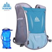 AONIJIE Women Men Lightweight Running Backpack Outdoor Sports Trail Racing Marathon Hiking Fitness Bag Hydration Vest Pack E913