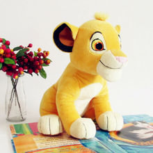 Simba The Lion King Plush Toys 26CM Stuffed Animal Doll