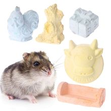 Bird Hamster Teeth Grinding Stone Small Pet Various Shapes Calcium Chew Toys