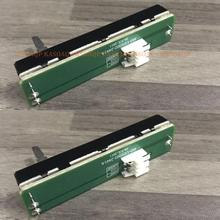 2 PCS CROSS Fader สำหรับ Pioneer DDJ SR SX DJM 250 704 DJM250 A032 PCB สูง 20 มม.