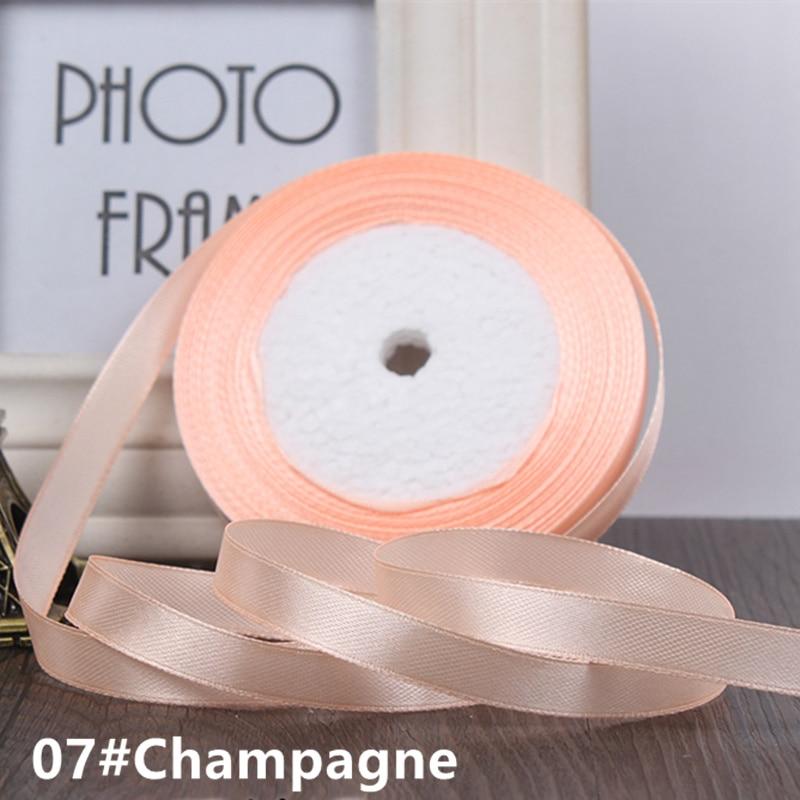 07#香槟色