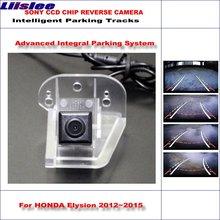 Liislee Intelligent Parking Tracks Car Rear Camera For HONDA Elysion 2012~2015 Backup Reverse / NTSC RCA AUX HD 580 TV Lines все цены
