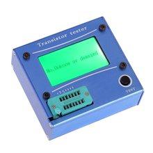 LHLL-Многофункциональный ЖК-подсветка транзистор тестер диод тиристорный Емкостный СОЭ LCR метр с блау пластиковый корпус