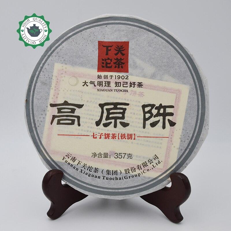 2014 Yunnan raw puer tea 357g Bowl pu-erh cake compressed pu er weight loss Chinese puerh slimming