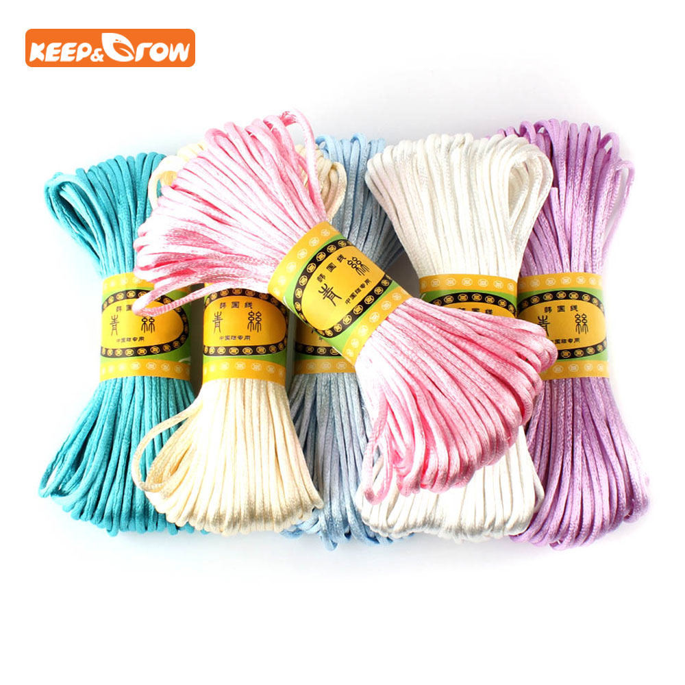 Keep&grow 20M 2.5mm Soft Satin Rattail Silk Macrame Cord Nylon For DIY Chinese Knot Pacifier Chain Bracelet Ropes String Making
