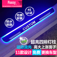 Free Shipping!! 4pcs LED Door Sill Scuff Plate Welcome Pedal Car Styling Accessories For Toyota Prius Highlander Prado