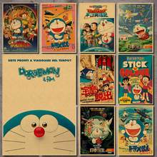 Doraemon Wall Reviews Online Shopping And Reviews For Doraemon Wall On Aliexpress