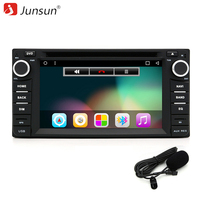 Junsun 2 Din 1024 600 Android 6 0 Car DVD Radio Player 6 2 Universal Autoradio