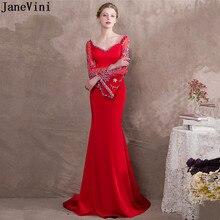 9f111e139c Vestidos de dama de honor de satén rojo elegante de JaneVini 2019  Sweetheart manga larga con cuentas sin espalda barrido tren si.